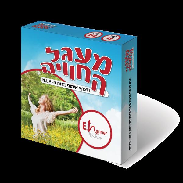 מארז פאזל עברית