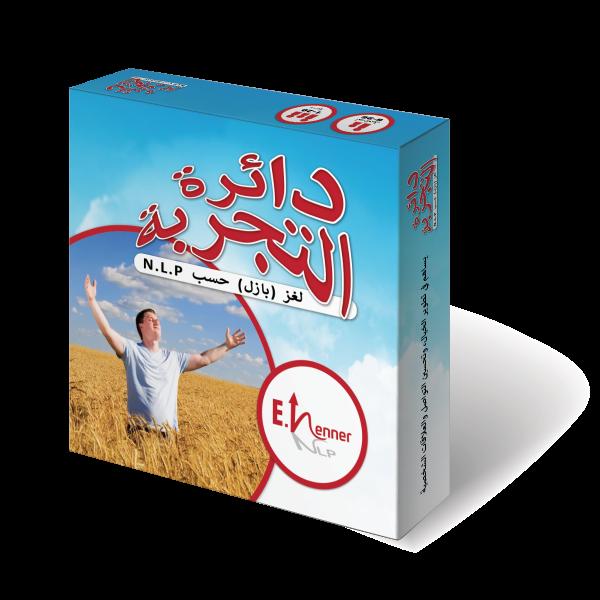 מארז פאזל ערבית
